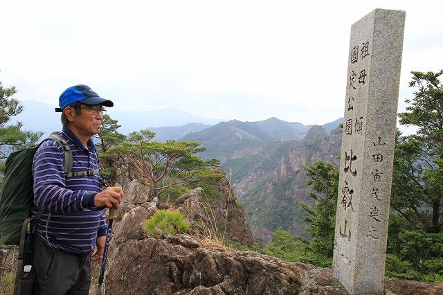 クライマー天国で岩登り満喫  ノベ☆スタファイルNo.1・三澤澄男さん
